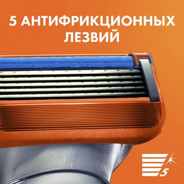 Бритвенный станок Gillette Fusion5