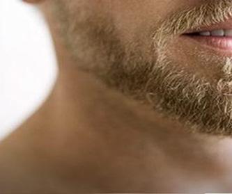 Как сделать бороду мягкой