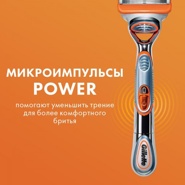 Бритвенный станок Gillette Fusion5 Power