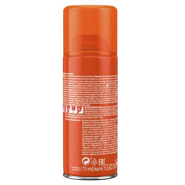 Гель для бритья Gillette Fusion 5 Ultra Sensitive