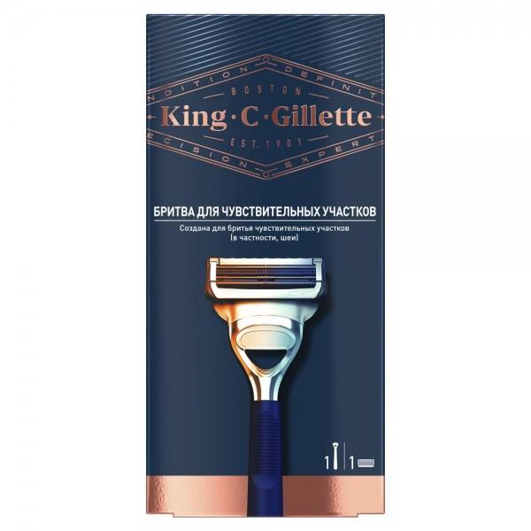Бритва для чувствительных участков King C. Gillette