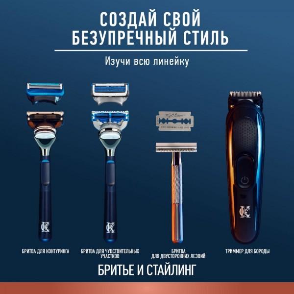 Прозрачный гель для бритья King C. Gillette 150 мл
