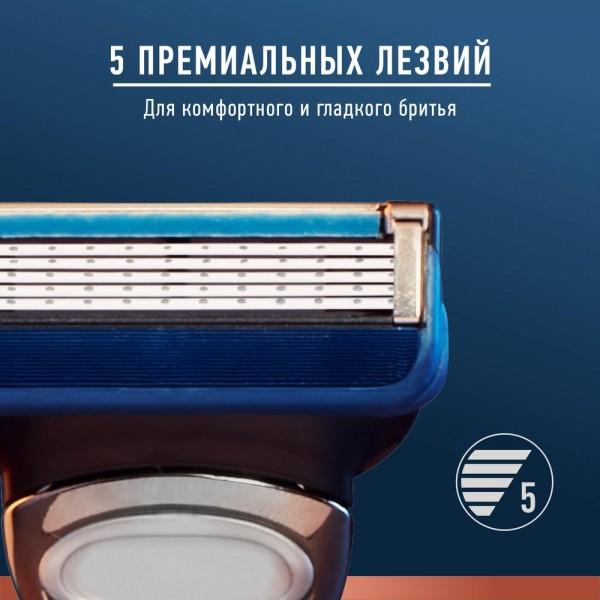 Сменные кассеты для бритья и контуринга King C. Gillette (3 шт.)