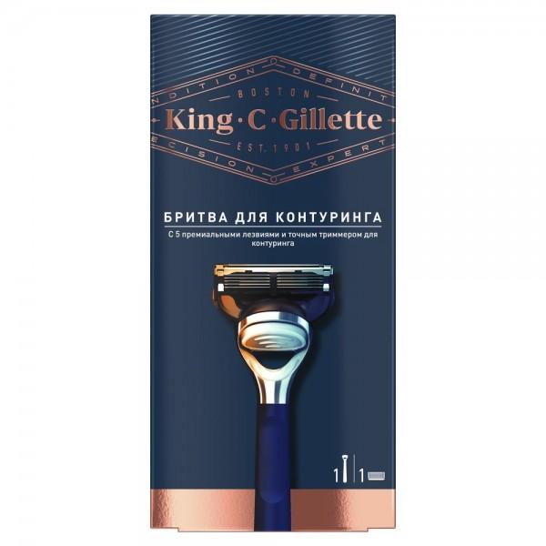 Бритва для контуринга King C. Gillette