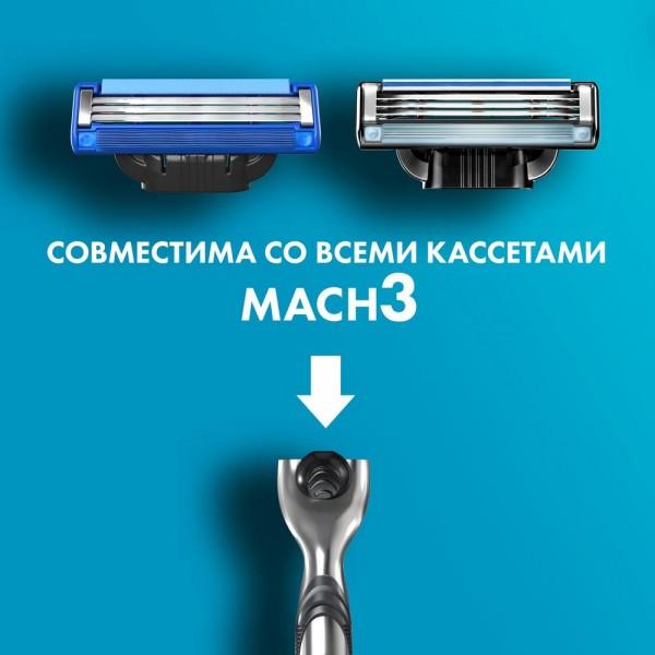 Подарочный набор Gillette Mach3 Start с гелем для бритья Gillette Mach3