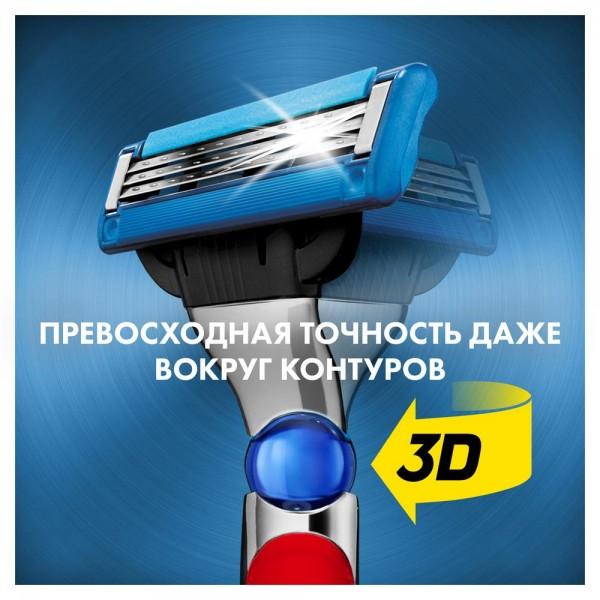 Сменные кассеты для бритья Gillette Mach3 Turbo 3D, 12 шт