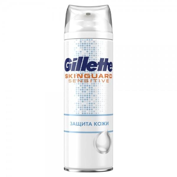 Пена для бритья Gillette SkinGuard Sensitive, 250 мл