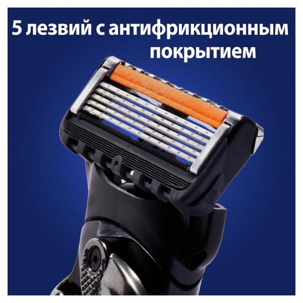 Годовой запас сменных кассет для бритья Gillette Fusion5 ProGlide, 8+8 (16 шт)