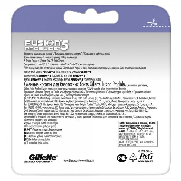 Сменные кассеты для бритья Gillette Fusion5 ProGlide, 6 шт