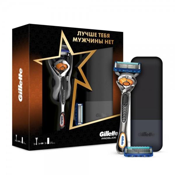 Подарочный набор Gillette Proglide с 2 кассетами и футляром