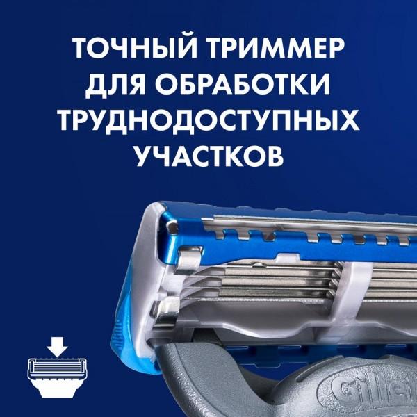 Подарочный набор Gillette Fusion Proglide Flexball с чехлом для бритвы в премиальной косметичке