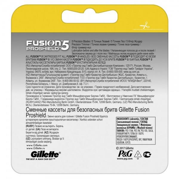 Сменные кассеты для бритья Gillette Fusion5 ProShield, 4 шт