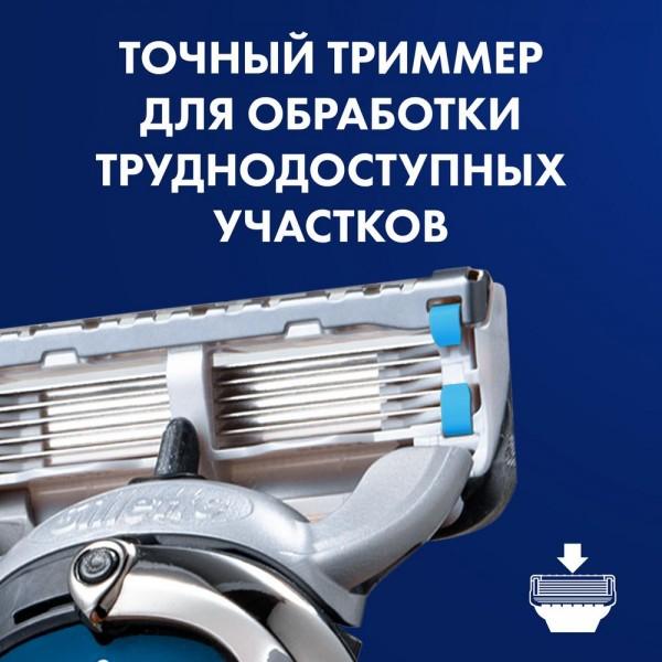 Сменные кассеты для бритья Gillette Fusion5 ProShield Chill, 2 шт