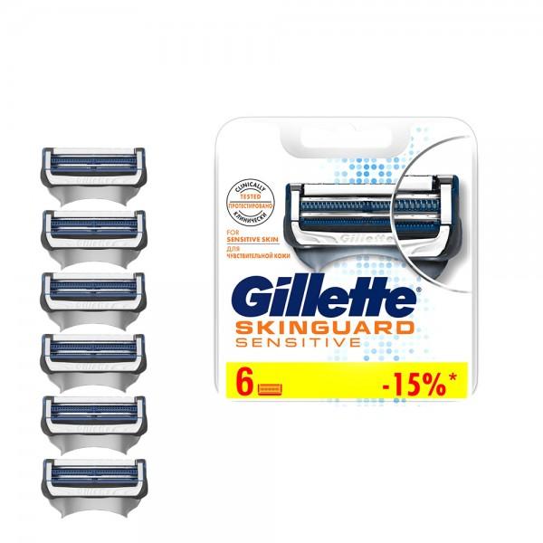 Сменные кассеты для бритья Gillette SkinGuard, 6 шт