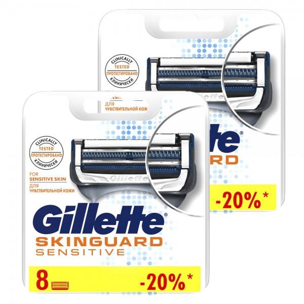 Годовой запас сменных кассет для бритья Gillette SkinGuard, 8+8 (16 шт)