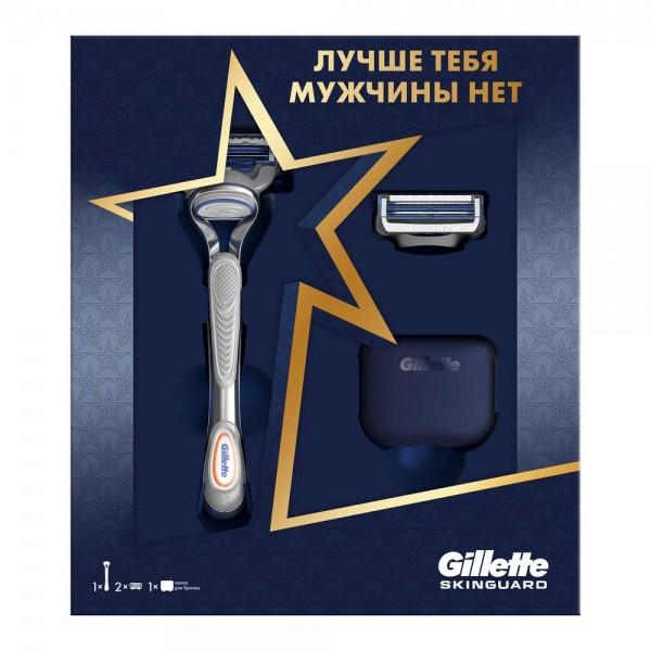 Подарочный набор Gillette Бритва Skinguard с 2 сменными кассетами + Чехол