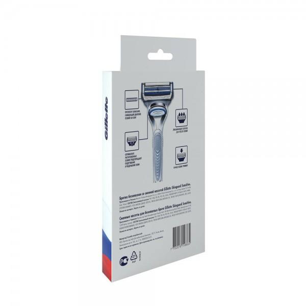 Бритвенный станок Gillette Skinguard Sensitive с 4 сменными кассетами