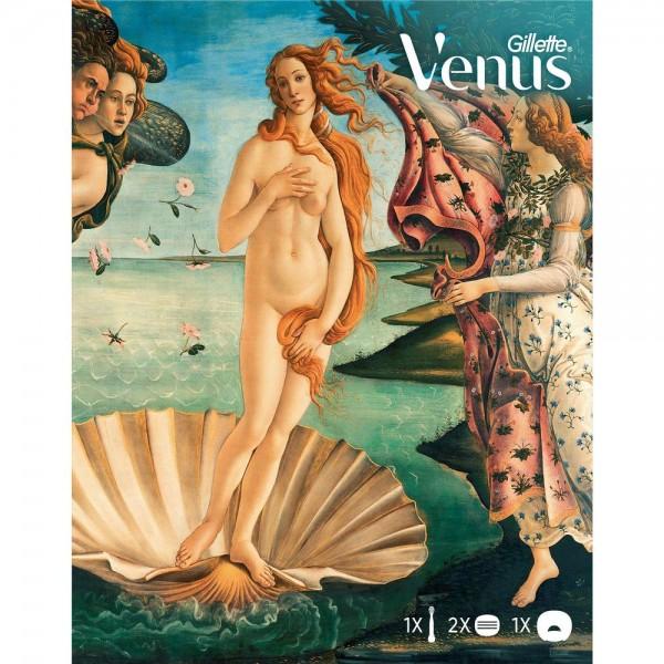 Подарочный набор с женской бритвой Gillette Venus Comfort Glide с чехлом для хранения