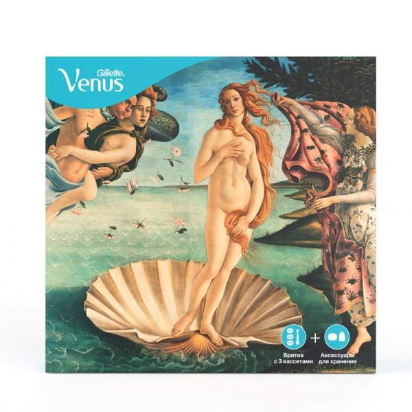 Подарочный набор с женской бритвой Gillette Venus Comfortglide