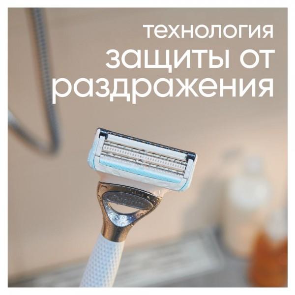 Женская бритва для ухода в зоне бикини Gillette Venus + Satin Care